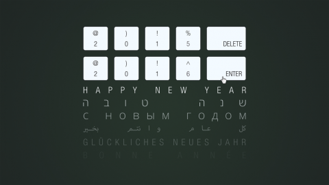 happy_new_year_2016_by_impact_design-d5p5erq1